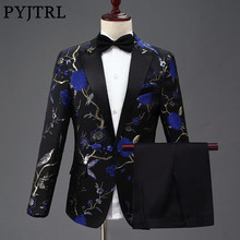 Pytrl 새로운 디자인 망 세련된 자수 로얄 블루 그린 레드 플로랄 패턴 정장 무대 가수 웨딩 신랑 턱시도 의상