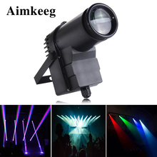 Aimkeeg 15W Dj Disco Laser Stage Ball 6 Channel Dmx 512 Sound Control Color Rgbw Beam Stage Light LED Light Ktv Club Party Light