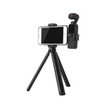 Phone Fixed Holder Mount Stand Extending Rod Tripod Mount Stand Phone Holder for DJI Osmo Pocket Handheld Gimbal Camera(China)
