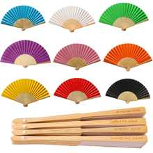 50Pcs Personalized Folding Paper Hand Fan Fold Vintage Paper  Fans Wedding Party Favors Baby Shower Gift Wedding decoration fan - DISCOUNT ITEM  5% OFF All Category