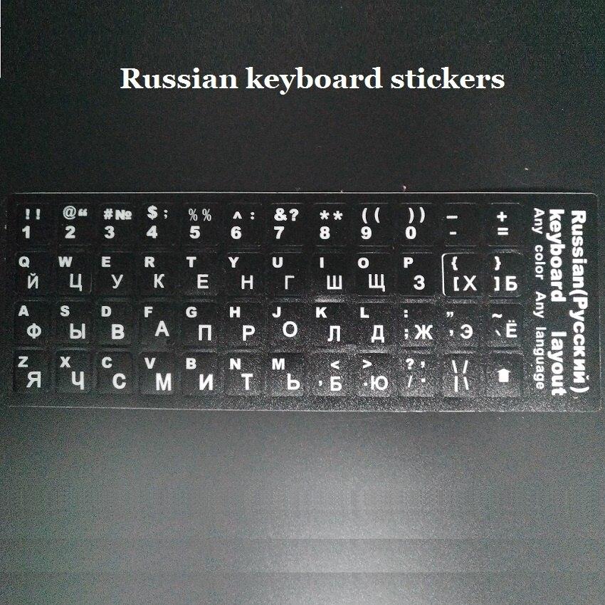 100 Teile/los Rus Russischen Notebook-tastatur Aufkleber Für Macbook Air Pro Retina 11 13 15 Zoll Notbook Laptop Schutz Aufkleber Groß
