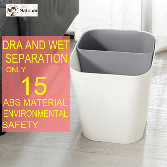 European style Classified trash can Dry and wet separation Suitable for kitchens and offices Free delivery for decorative box