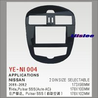 Liislee 2 DIN ABS Plastic Frame Radio Fascia For Nissan Tiida (Auto AC)2011~2012 Auto Interface Dash CD Trim Installation Kits