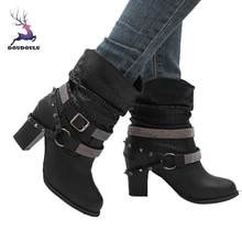 Plus Size 35~43 Shoes Woman Autumn Winter Hollow Out Boots Ladies Heel Half Martin Boots Womans Boots zapatos de mujer(China)