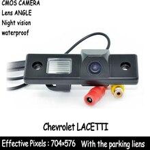 Автомобиля стиль парковочная камера для Chevrolet LACETTI автоматического резервного копирования в заднего вида обратный кмоп-камера парк ночного видения бесплатная доставка