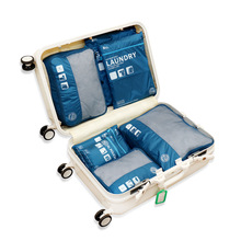 6SETS / LOT High Capacity Waterproof Travel Storage Bag Luggage Clothes Tidy Organizer Pouch Suitcase Divider Container high capacity waterproof tuban travel bag for item storage