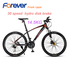 FOREVER high quality Mountain bike 30 speed aluminum alloy frame can be locked hydraulic brake bicycle R03 free shipping