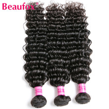 Beaufox Brazilian Deep Wave Bundles 3 Bundles Human Hair Weave Bundles Remy Hair Extension Natural Black Color(China)