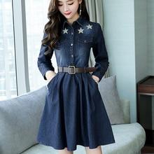 Embroidery Women Dress Elegant Vintage Jean Dresses Autumn Casual Korean Denim Plus Size Long Sleeve