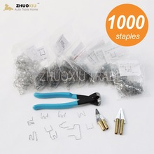 Automotive Plastic Repairs Kit,1000 replacement staples,Nail Cutter,Melt Knife (HS-013XF)