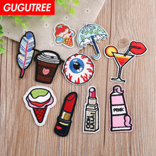 GUGUTREE embroidery feather lipstick eyes patches umbrella beverages badges applique for clothing YX-278