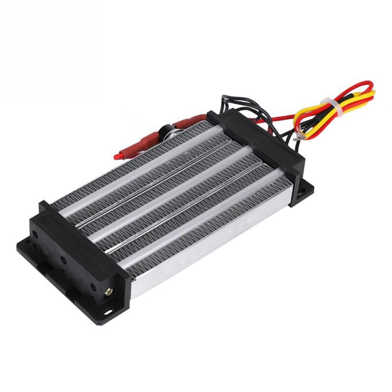 220V 1000W Insulated PTC Ceramic Air Heater Heating Element Machine Electric Heater
