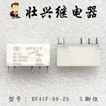 Реле HF41F-60-ZS 60VDC 5PIN 6A