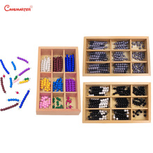 Color Checker Board Activities Montessori Educational Toys With Box Math Game Number Practice Kids Wood Toy Beads Chains MA040-3