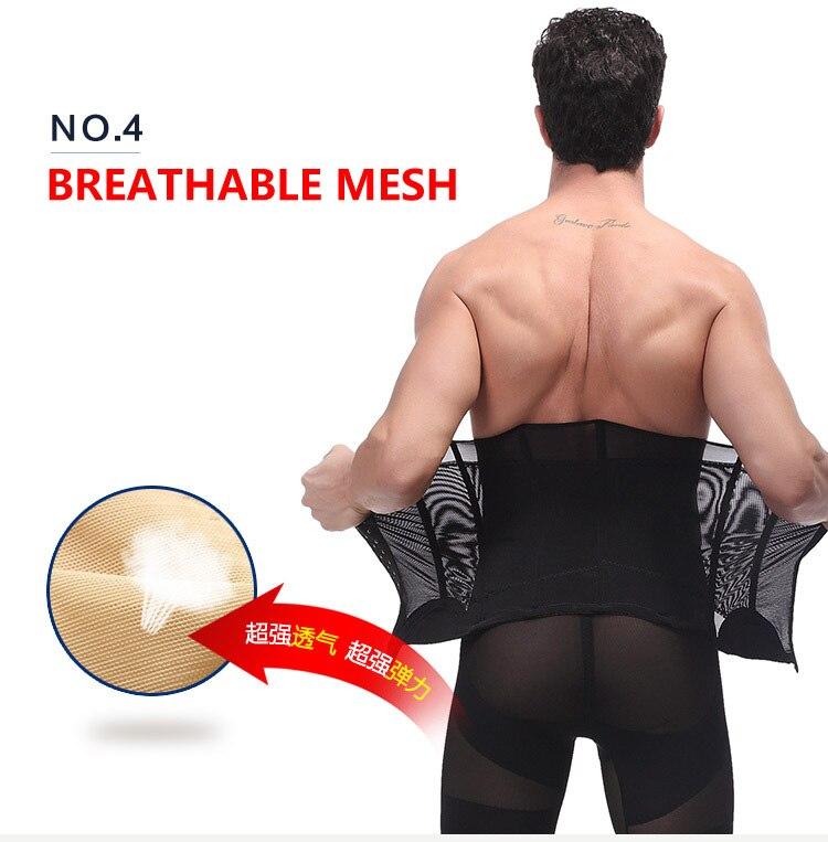 af3949ce3fb Item Name Men Tights Belt Corset Man Girdle Belly Fat Belt Compression  Waist Trainer Mens Slimming Male Trimmer Belt size 8 9 11 13