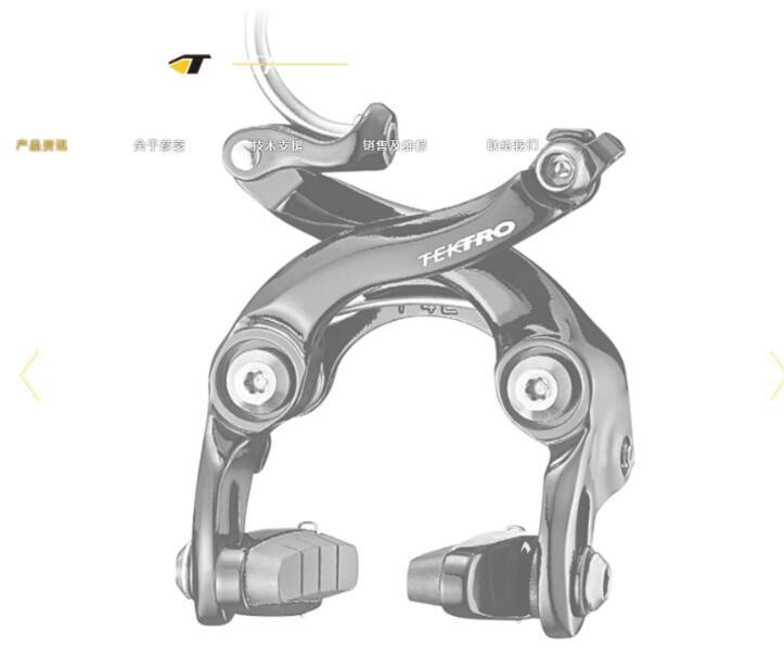 TRP T551 montaggio DIRETTO tt freni a pinza del freno DELLA BICICLETTA ciclismo bike v-brake triathlon aerodinamico bici freni