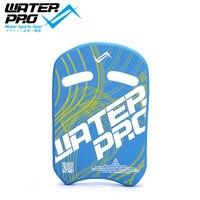 WaterPro de Natação A-em forma de Bala de espuma EVA Kickboard Júnior 4 Camadas Voltar Float Ajustável Piscina Adulto Crianças de Ensino Aid