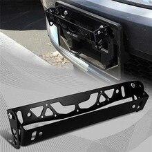 1 шт., универсальная алюминиевая рамка для автомобильного номерного знака