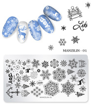 1 Pcs Christmas Series Celebration Nail Stamping Plate Rectangle Manicure Stamp Template Art Tools