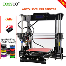 DMY High Precision Reprap Prusa i3 3d Printer DIY Kit Large Printing Area 220*220*240mm Matel Printer With Filament SD Card LCD