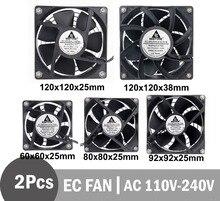 2 adet Gdstime EC fırçasız Fan eksenel Fan 60mm 80mm 90mm 120mm PC soğutucu AC 110V 115V 120V 220V 230V 240V EC Fan bilgisayar kasası