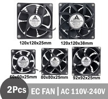 2Pcs Gdstime EC Brushless พัดลม Axial Fan 60 มม.80 มม.90 มม.120 มม.PC Cooler AC 110V 115V 120V 220V 230V 240V EC พัดลมคอมพิวเตอร์กรณี