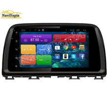 NAVITOPIA 1024*600 9Inch Quad Core Android 6.0 Car Radio Player for Mazda CX-5 2013 2014 2015 2016 Audio Stereo In Dash Stereo
