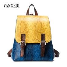 Винтаж серпантин Пояса из натуральной кожи дизайнерские Для женщин Рюкзаки женский рюкзак Для женщин школьная сумка для Обувь для девочек плеча Путешествия Mochila