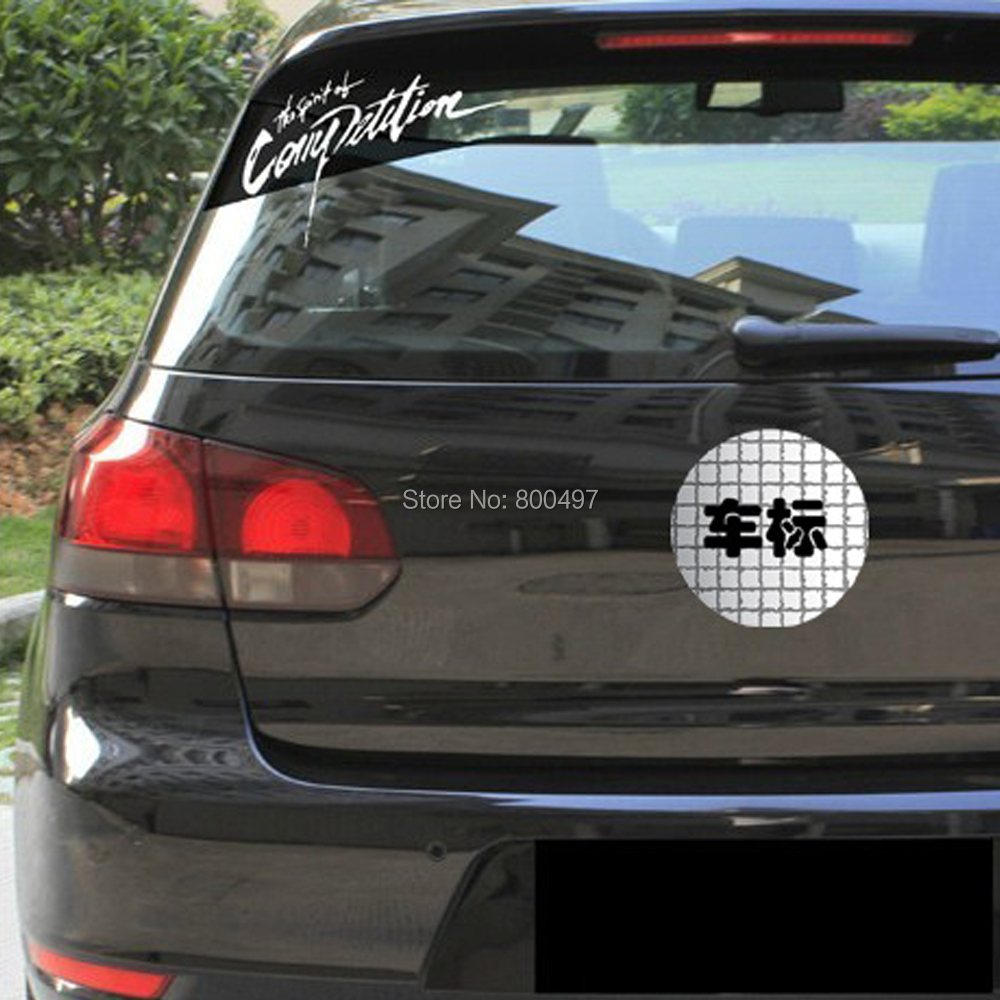 Car Sticker The Spirit Of Competition Car Decal For Toyota