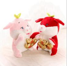 WYZHY  New Year Gift Mascot Lucky Fortune Pig Doll Plush Toys Send Friends Children Gifts 30cm