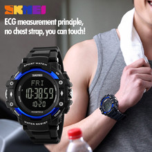 Skmei Time EL Light Watch Pedometer Heart Rate Stopwatch Digital 50M waterproof