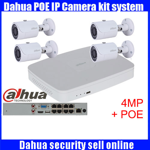 Dahua 4pcs 4MP POE IP Camera DH IPC HFW4421S System Security Camera Outdoor 8CH 1080P DH