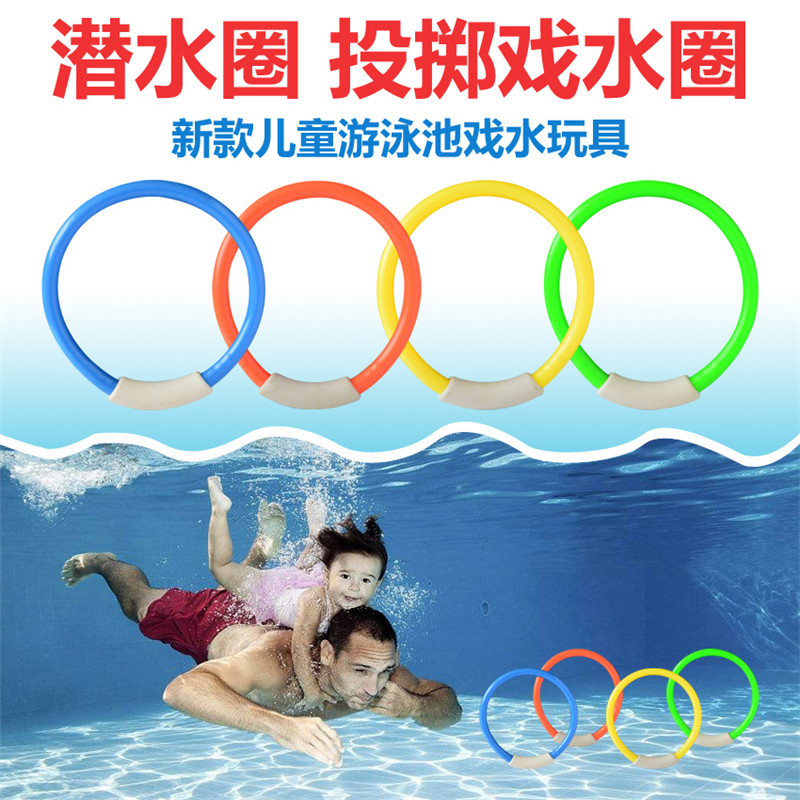 4 Pcs/Pack Child Kid Diving Ring Water Toys Swimming Pool Funny Creative Toys Swimming Toys For Children Diving Water Toys
