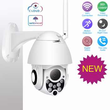 IP Camera Outdoor HD 1080P Speed Dome Wireless WI-FI CCTV Camera wifi ptz ip66 rotary Security Surveilance Camara PTZ Exterior - DISCOUNT ITEM  49% OFF All Category