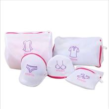 Women Hosiery Shirt Sock Underwear Washing Lingerie Wash Protecting Mesh Bag Aid Laundry Saver