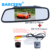 """4 ir luces de reserva del coche cámara de visión trasera + 5 """"aparcamiento espejo adaptarse para NISSAN QASHQAI/X-TRAIL para Peugeot 307 Hatchback"""