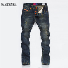 ZHANGCHUNHUA Jeans Men's Summer Baggy Jeans Men's Classic Jean Straight Pants Cheap Biker Jeans for Men Pepe Pants for Man