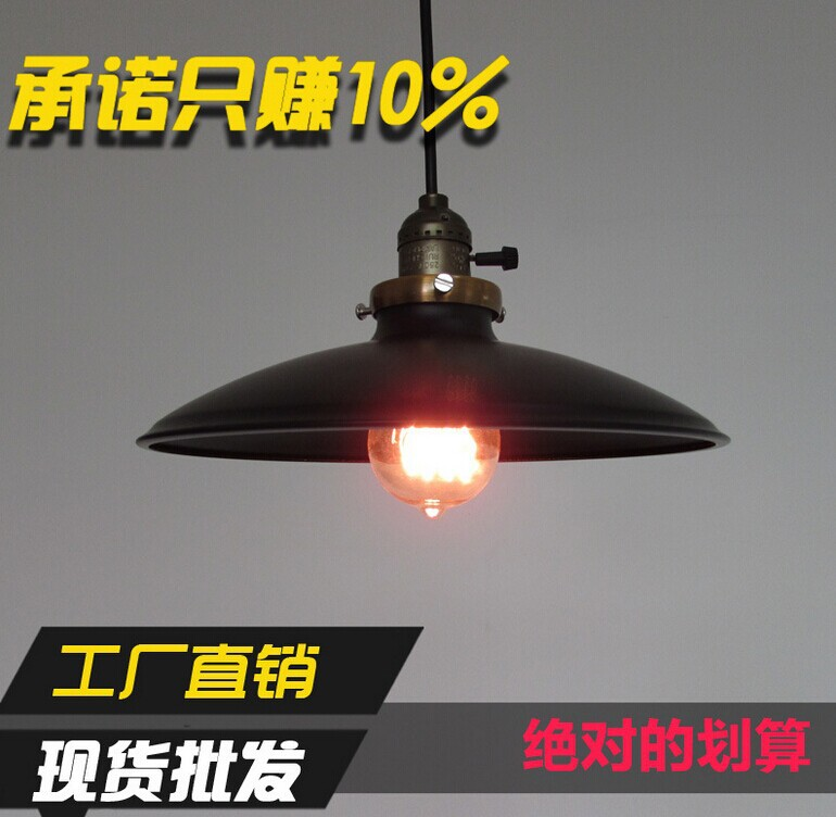 dia.22*H11cm North American style Vintage nostalgic bar table light bulb black iron pendant lights single bar lamps free shipingdia.22*H11cm North American style Vintage nostalgic bar table light bulb black iron pendant lights single bar lamps free shiping