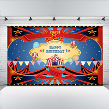 Red Circus Photo Background Blue and Stripes Birthday Party Banner Photography Backdrops Stars Night Sky