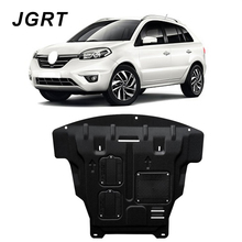 Car styling For Renault Koleos 2017-2018 plastic steel engine guard For Koleos Engine skid plate fender 1pc