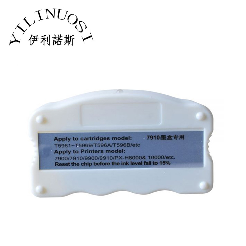 Chip Resetter for Epson Stylus Pro 7700 / 9700 / 7710 / 9710 / 7890 / 9890 Ink Cartridge Printers
