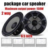 Factory Price 6 5 Inch 2 Way 2x150W Car Stereo Audio Speaker Car Speaker Package Cost
