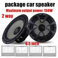 Factory Price 6 5 Inch 2 Way 2x150W Car Stereo Audio Speaker Car Speaker Package Cost