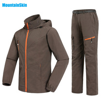 Men&Women Quick Dry Breathable Jackets Pants Outdoor Sports