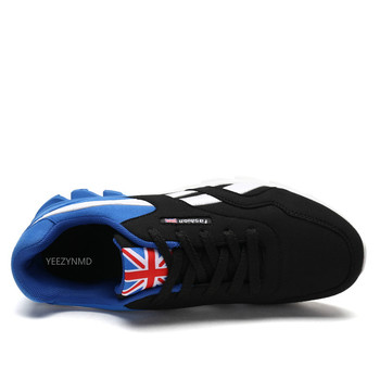 Lace Up Blue Red Grey Shoe