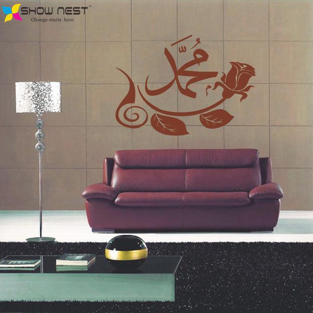 Online Shop Islamic Wall Decal Vinyl Sticker Decor Islamic
