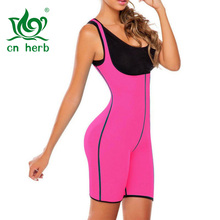 Cn Herb Sports neoprene wear inside and outside waist body armor sweater suit