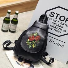 Кисточкой сумка рюкзак 2017 корейский новый зимний мода ретро PU отдыха и путешествий прилив Рюкзаки для подростков Обувь для девочек Для женщин сумка A8