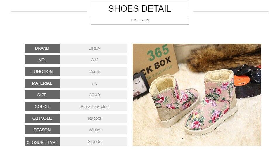 winter women shoes (3)