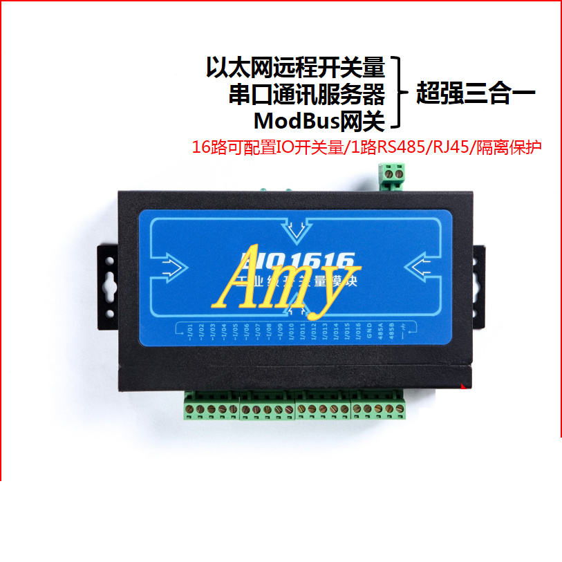 Switch Quantity Acquisition 16 Way Ethernet Remote Switch Quantity Industrial Remote IO Control IO Transfer Port TCP